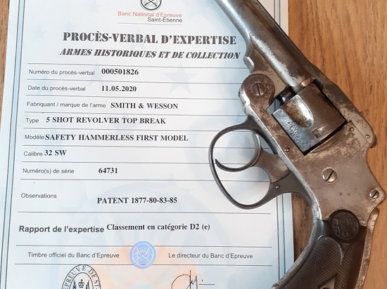 Smith & Wesson safety hamerless first model 32